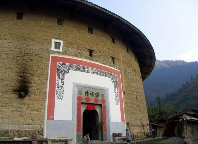 The round Huanji earthen building was constructed in 1693.