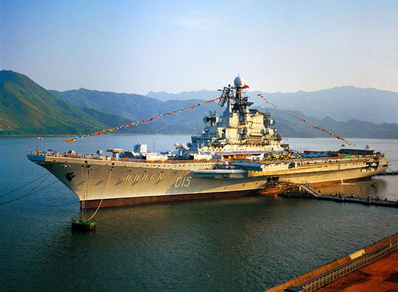 The Minsk in south China's Shenzhen was a second generation soviet era aircraft carrier
