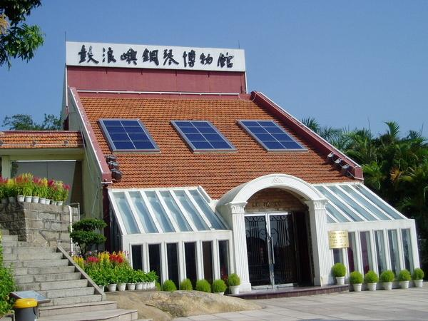 The Piano Museum in Shuzhuang Garden