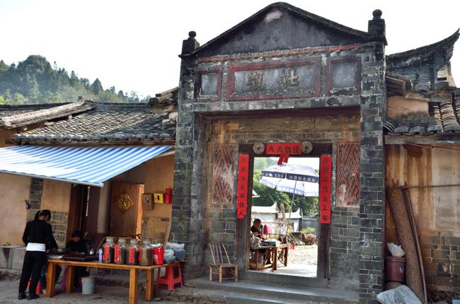 A memorial gateway in Yongding hakka Cultural Village