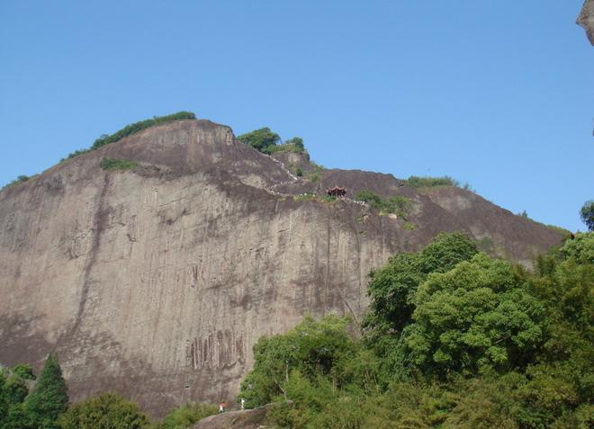 The Shaibu (cloth-drying) Rock
