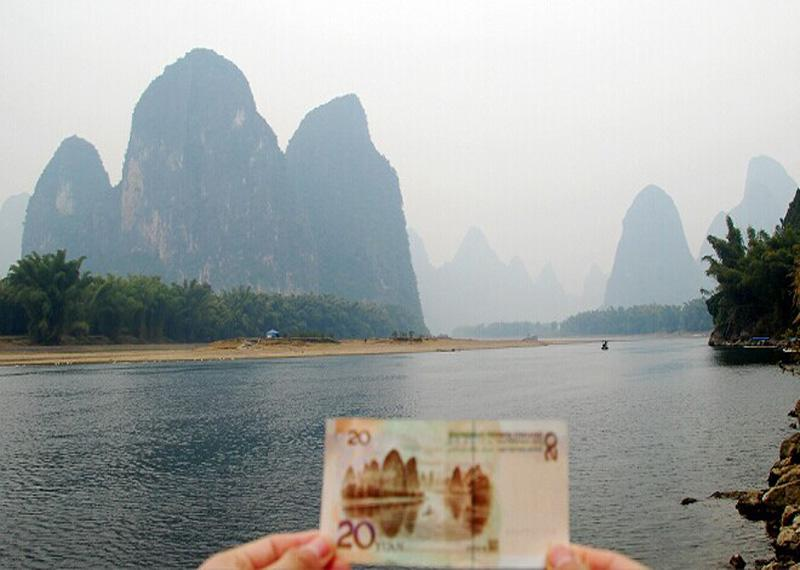 Real scene of the back of RMB 20Yuan Note is in Yangshuo County of Guilin