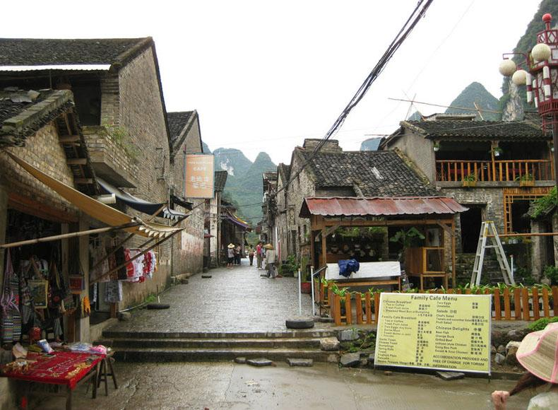 Fishing Village in Xingping Landscape Area of Yangshuo was visited by previous US President Bill Clinton