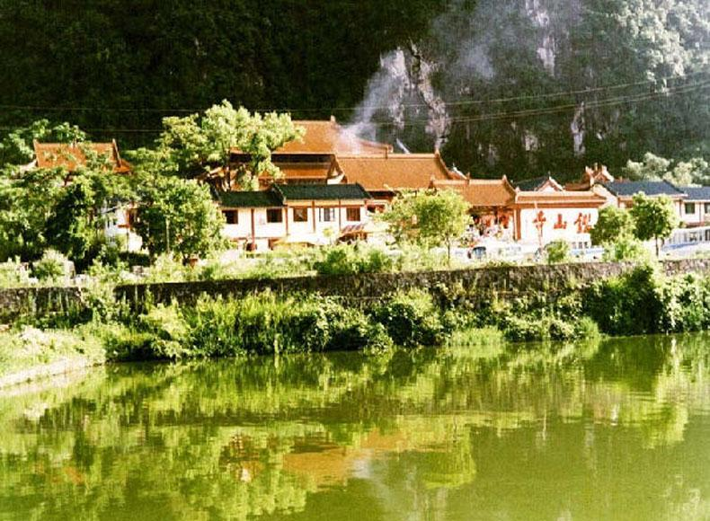 Jianshan Temple in Green Lotus Peak Scenic Area of Yangshuo