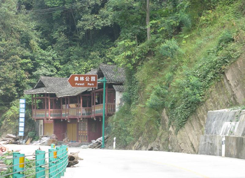 The gate of Longsheng Hot Springs National Forest Park in Longsheng County, Guilin