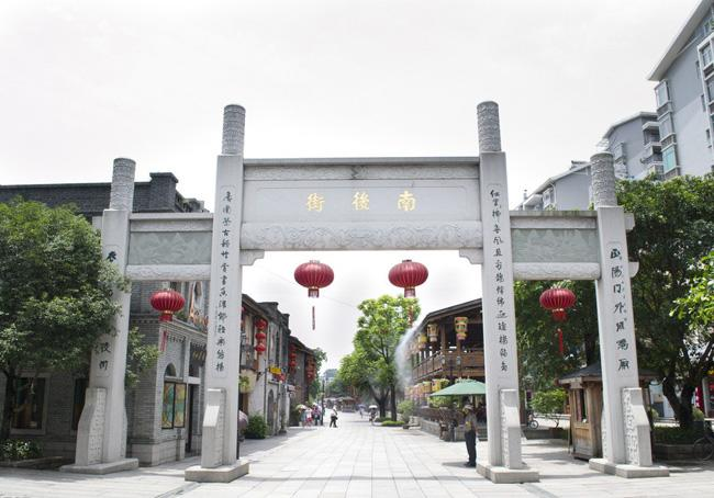The gateway of Nanhou Alley