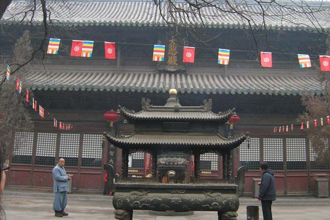 The Dabei Hall