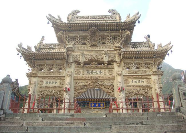 The Longquan Temple