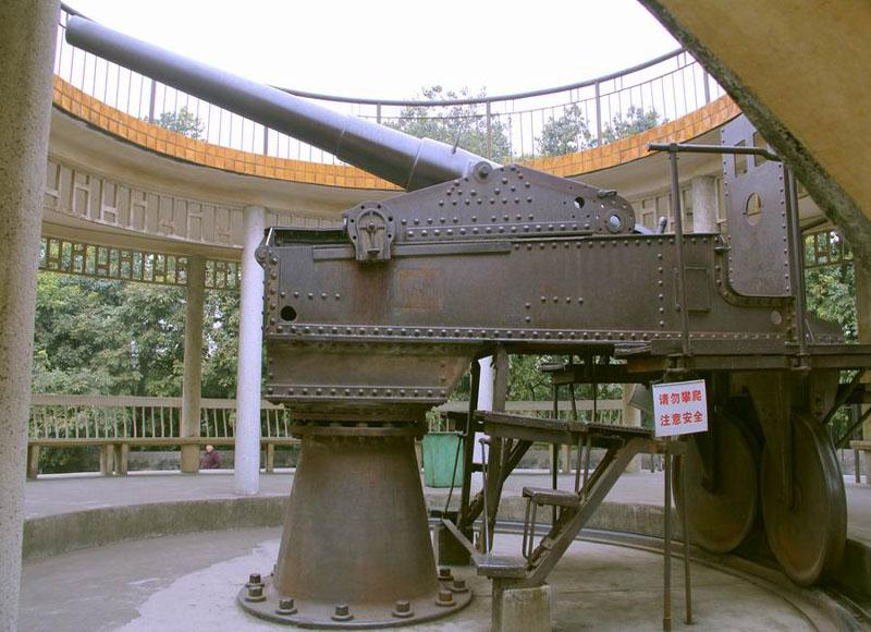 Zhenning Fort Barbette in Renmin Park of Nanning, China