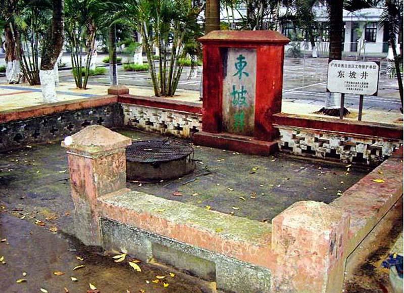 Dongpo Well in the Dongpo Pavilion Scenic Area of Beihai, China