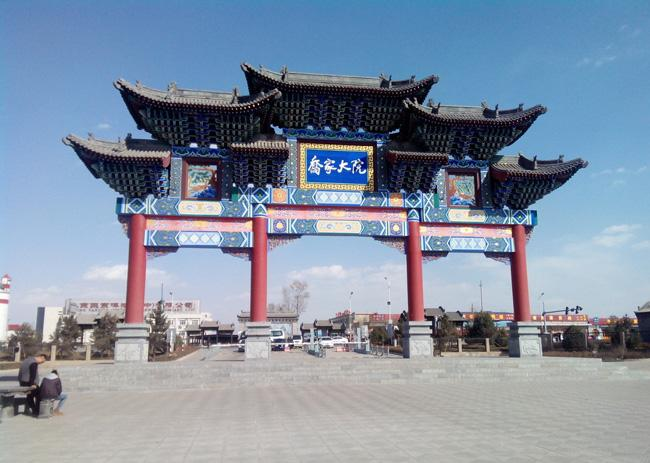 The memorial gateway of Qiao Family Compound