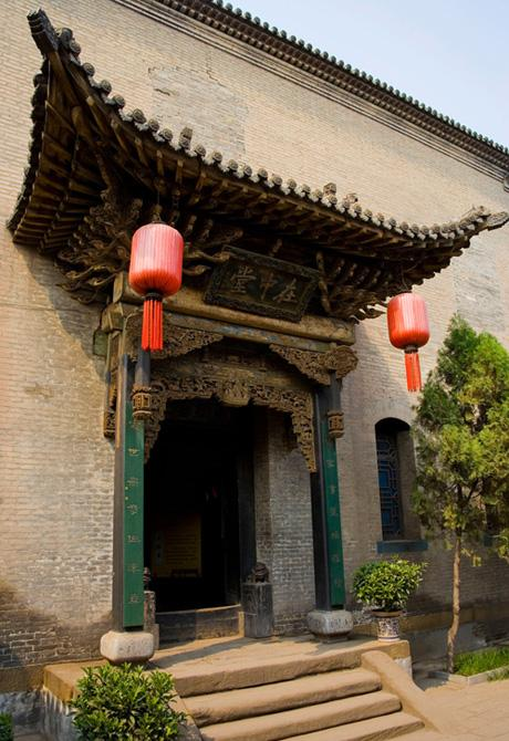 The entrance of Zaizhong Hall