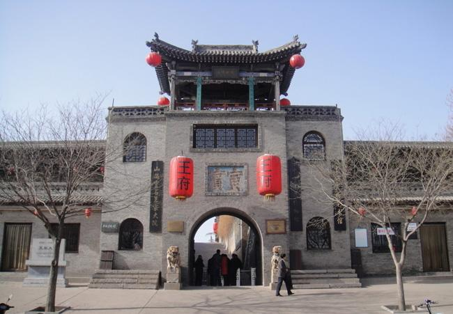 The entrance of Wang Courtyard Residence
