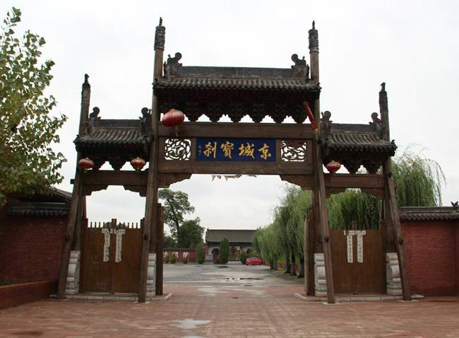 The gateway of Zhenguo temple, Pingyao