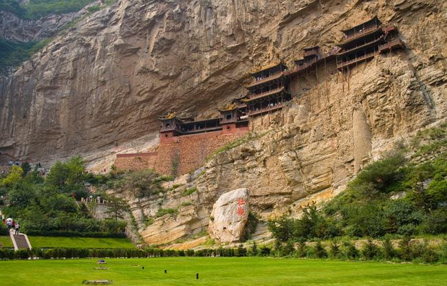A far distance of Hanging Monastery.
