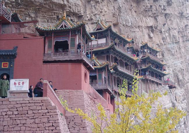 A close view of the architecture of Hanging Monastery.