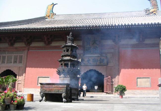 The Mahavira Hall.