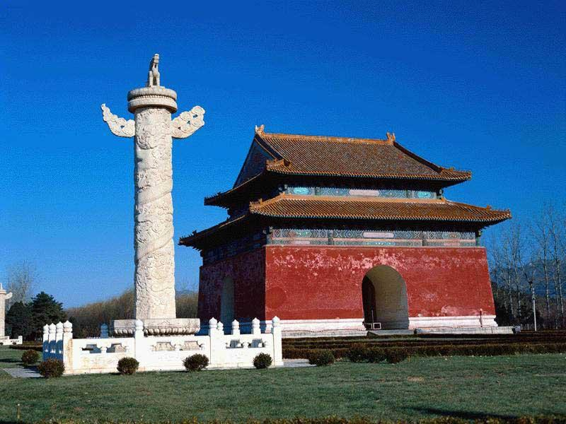 Ming Tombs The Ming Tombs Beijing Guide Fact Photos