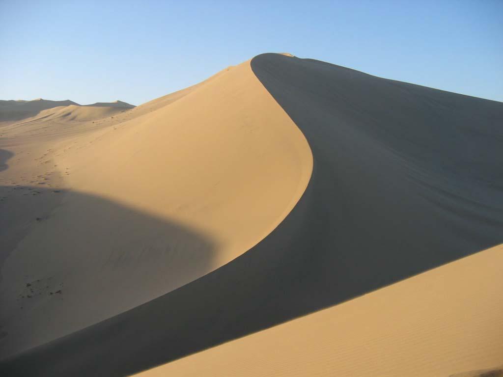 Dunhuang Singing Sand Mountains Mingsha Shan Amp Crescent