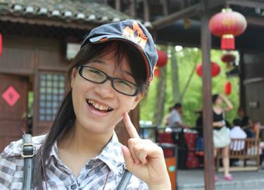 Sissi Chen