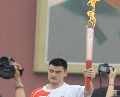 Olympic torch relay begins final leg