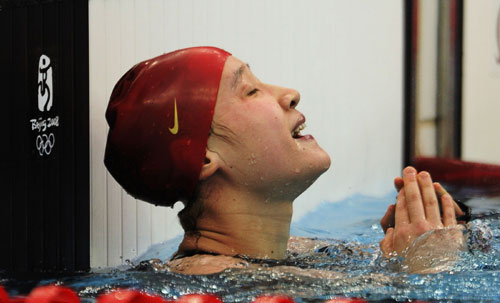 Asian stars in the pool at the Beijing Games