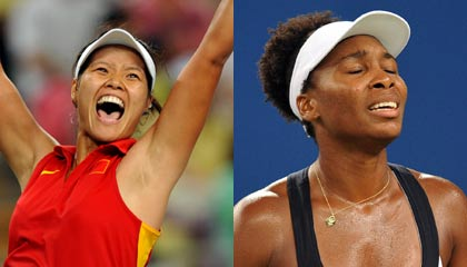 Chinese Li Na edges out Venus William in Olympic tennis