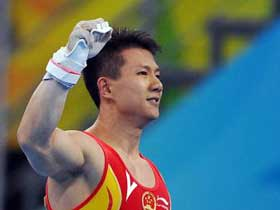 Chen Yibing becomes rings king at Beijing Olympics