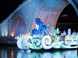 6 Days Shanghai Expo and Suzhou Extention Tour