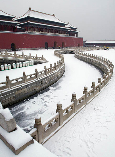 7 Days Beijing Highlights & Harbin Ice and Snow Tour