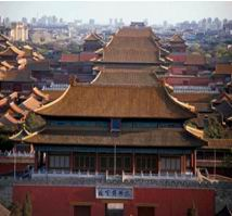 Capital China (4days/3nights)