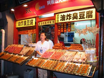 5 Days Fantastic Authentic Beijing Gourmet Tour