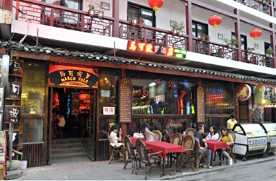 7 Days Shanghai-Guilin-Shanghai China Ethnic Flavor Tour
