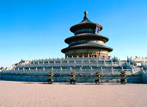 7 Days HongKong-Beijing Brief Tour