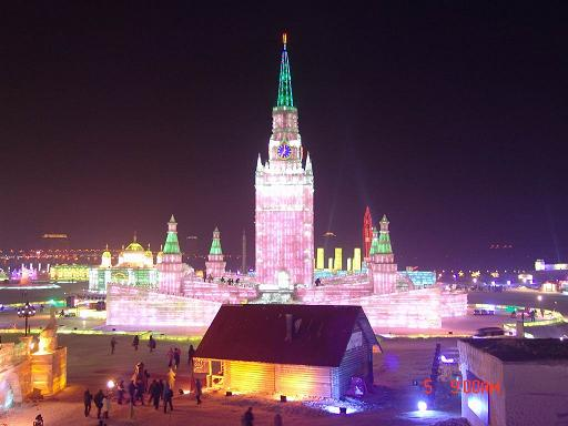 10 Days Harbin Ice & Snow Festival and Northeast China Tour