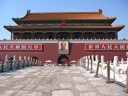 7 Days Classic Beijing-Xi'an-Beijing Train Tour