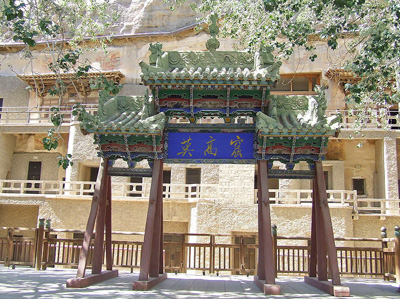 5 Days Fabulous Train Tour to Historic Dunhuang and Xi'an