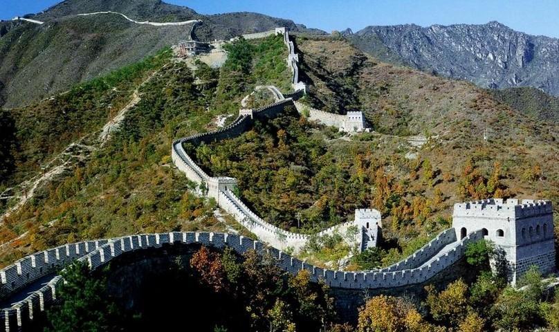 Mutianyu Great Wall