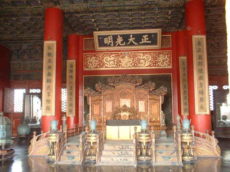 11 Days Chinese Kungfu Experience Tour