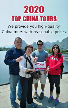 2018 Top China Tours