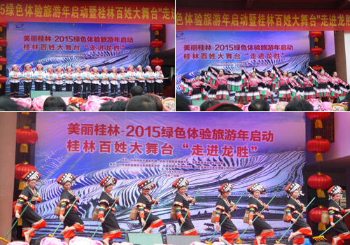Colorful ethnic dances in the celebrating party, Longsheng