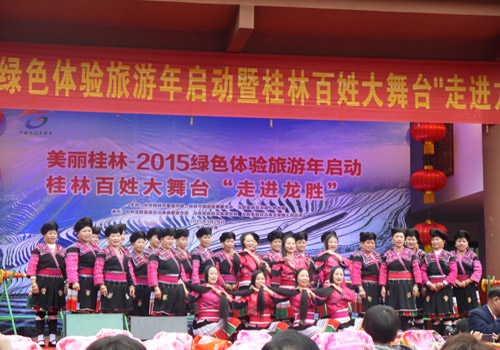 The famous Huangluo Red Yao people's Long Hair Song, Longsheng