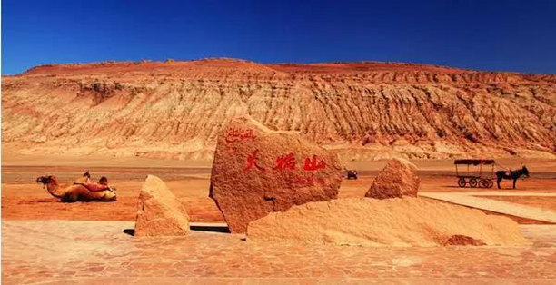 Flaming Mountain in China's Xinjiang