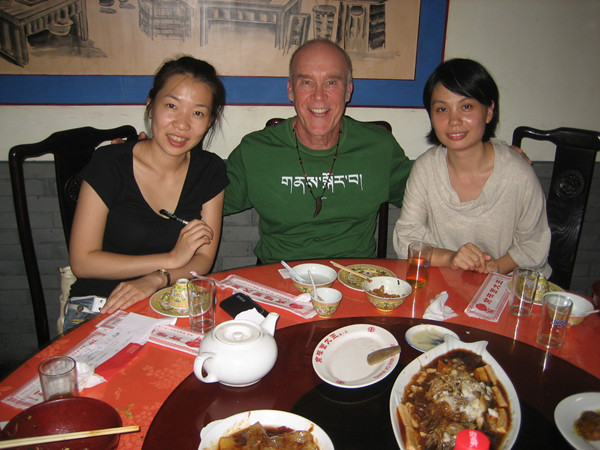 Myself with longtime friends from Beijing, Lucy and Sabrina. I've been friends with Ally, Helen, Lucy, and Sabrina since 1996 when I first met them. I didn't see them on this adventure as we didn't visit Beijing