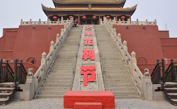 Dragon Pavilion, Kaifeng Long Ting, Henan