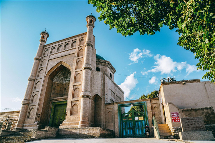 Grand Kucha Mosque