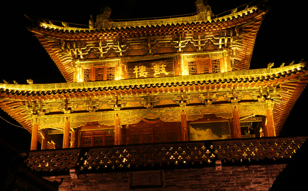 12 Days China Cultural and Historical Tour