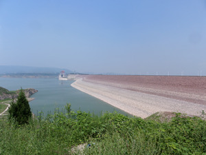 Yellow River Dam