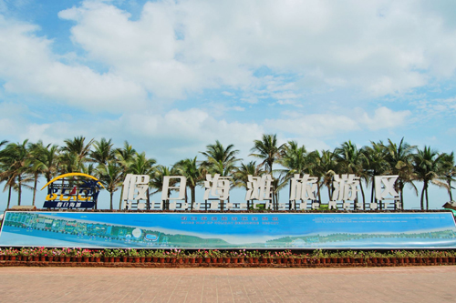 Holiday Beach in Haikou