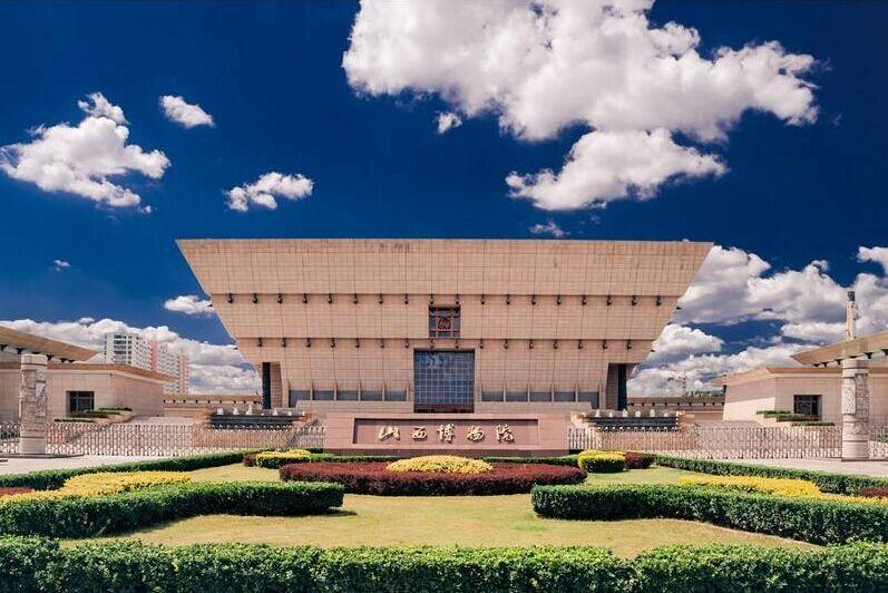 Shanxi Museum